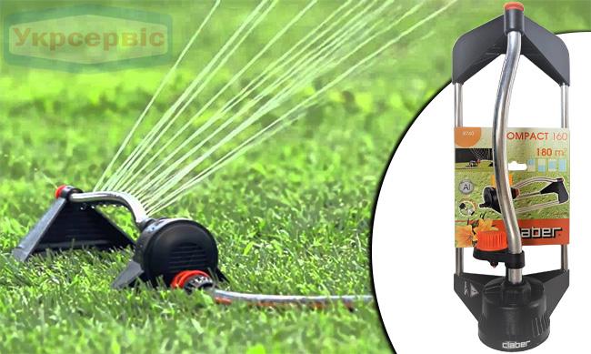 Купить дождеватель для полива Claber 8740 Compact-160 Promo
