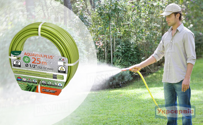 Купить недорого садовый шланг Claber Aquaviva Plus 9004