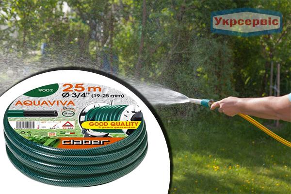 Купить недорого садовый шланг Claber Aquaviva Retinato 9002