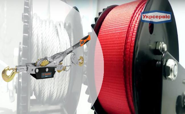 Купить выгодно рычажную лебедку для склада Truper MAL-4