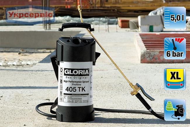 Купить недорого промышленный опрыскиватель Gloria 405 ТK Profiline
