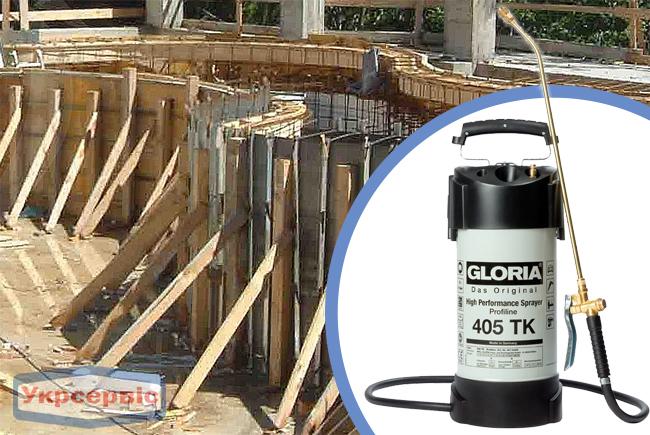 Купить недорогой профессиональный опрыскиватель Gloria 405 ТK Profiline