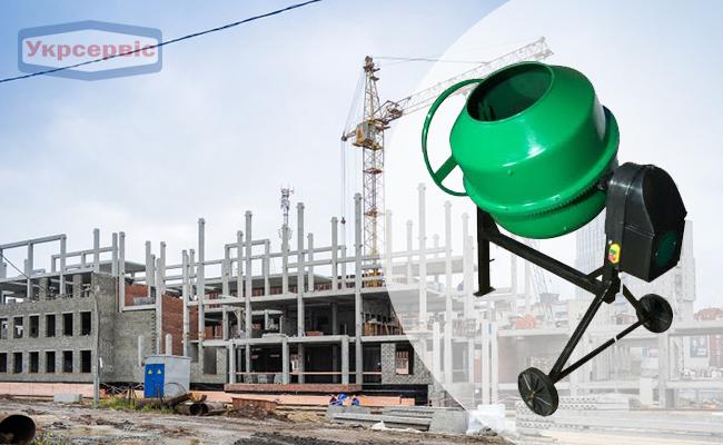 Купить недорого строительную бетономешалку Вектор БРС-165