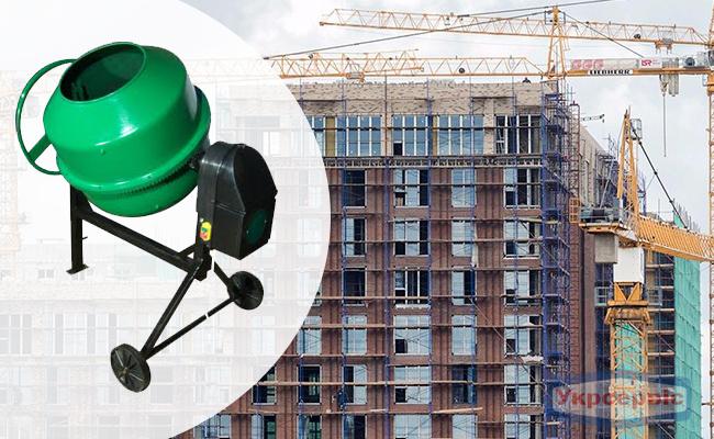 Купить недорого строительную бетономешалку Вектор БРС-130