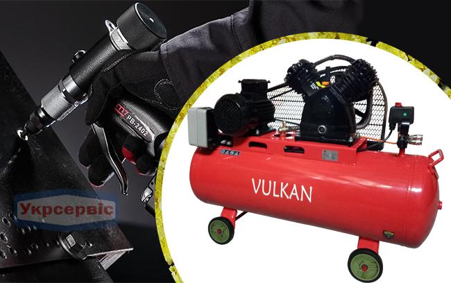 Купить выгодно компрессор сжатого воздуха Vulkan IBL 2070E-380-100