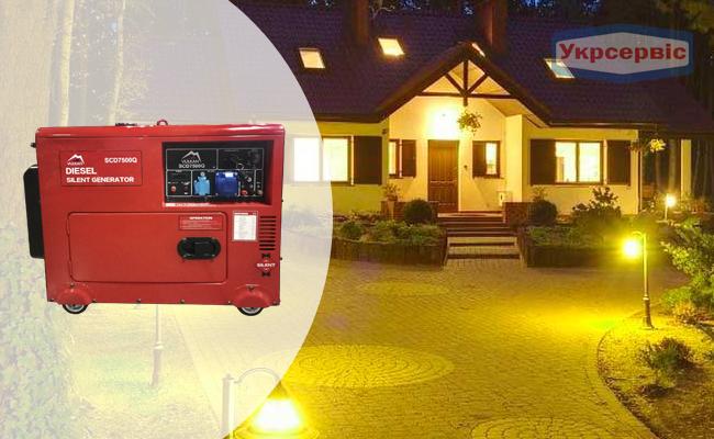 Купить недорог дизельный генератор Vulkan SC7500Q для предприятия