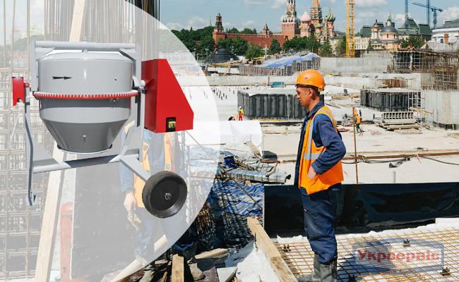 Купить недорого строительную бетономешалку Vulkan БС-315лА 380 В