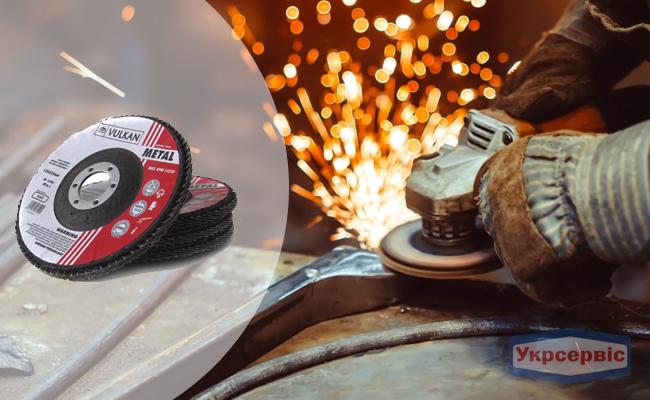 Купить недорого лепестковый шлифовальный круг Vulkan 125x22 A100