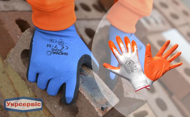 Купить перчатки Vulkan SFG20028