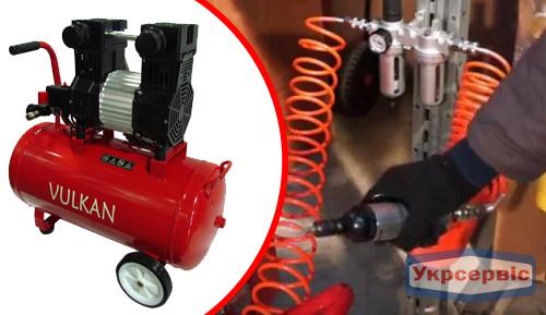 Купить дешево компрессор сжатого воздуха Vulkan IBL24LOS