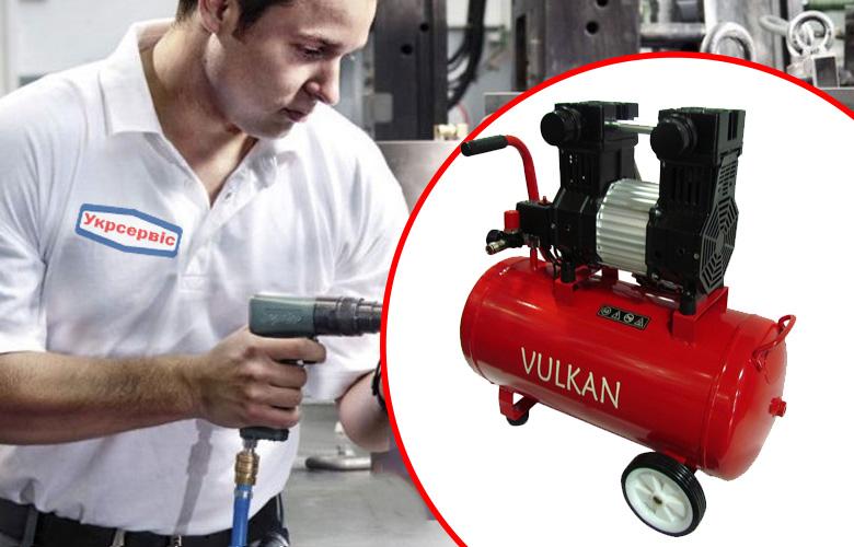 Купить выгодно компрессор сжатого воздуха Vulkan IBL50LOS
