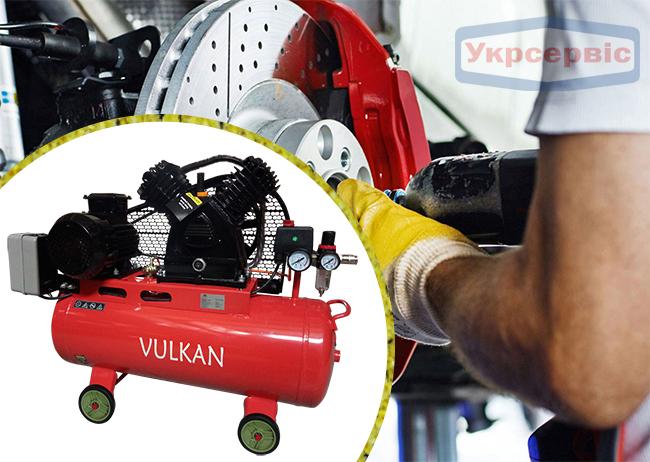 Купить выгодно компрессор сжатого воздуха Vulkan IBL 2070E-380-50
