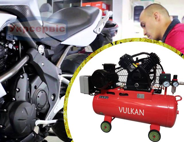 Купить недорого компрессор сжатого воздуха Vulkan IBL 2070E-380-50