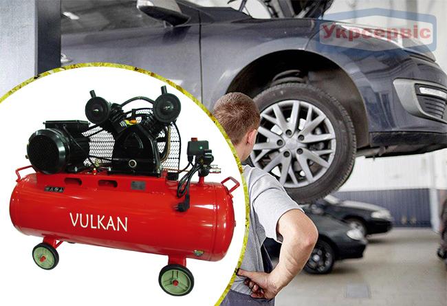 Купить недорого компрессор сжатого воздуха Vulkan IBL 2070E-220-100