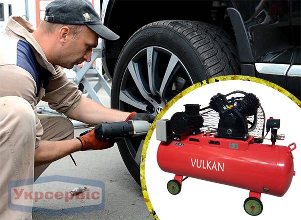 Купить недорого компрессор сжатого воздуха Vulkan IBL 2070E-380-100