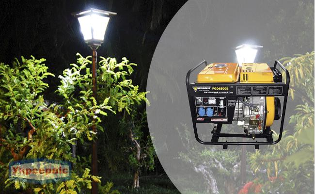 Купить недорогой дизельный генератор FORTE FGD6500E