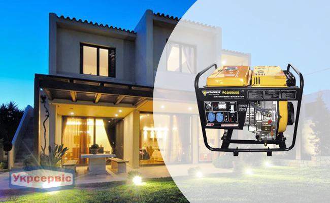 Купить недорого дизельный генератор FORTE FGD6500E