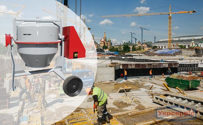 Купить недорого строительную бетономешалку Vulkan БС-315лВ 220 В