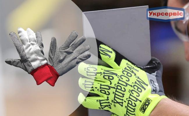 Купить перчатки Vulkan SFG40044