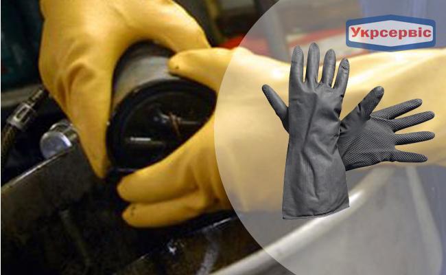 Купить перчатки Vulkan SFG10022-XL
