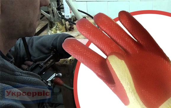 Купить перчатки Vulkan S1201